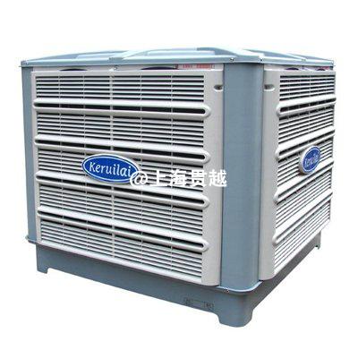 上海科瑞莱冷风机。科瑞莱车间降温风机,科瑞莱环保空调-- 上海贯越节能科技有限公司