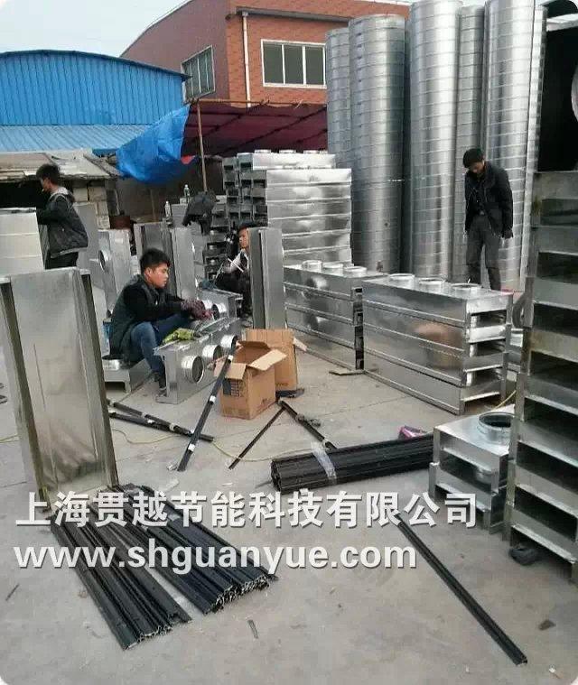 上海车间废气管道 车间除尘管道 车间油雾净化管道 车间排烟-- 上海贯越节能科技有限公司