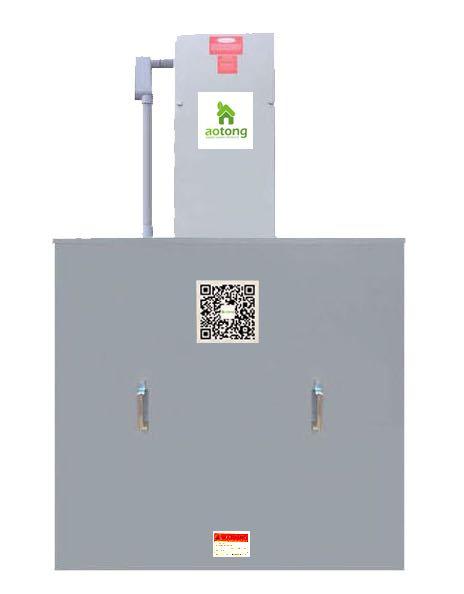 节能屋-电力节能设备,节电20%至30%以上,环保节能节电-- 中农盛辉(北京)科技有限公司