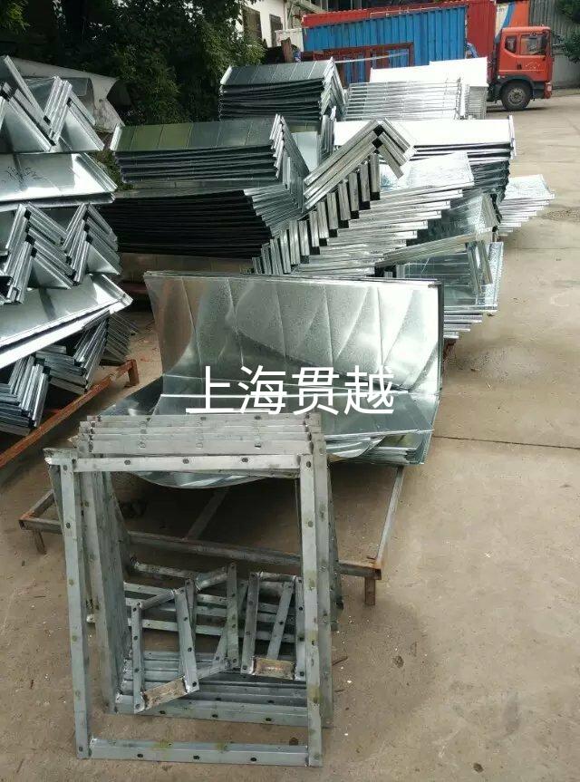 上海松江风管加工厂家。通风管道加工厂。排烟风管加工-- 上海贯越节能科技有限公司