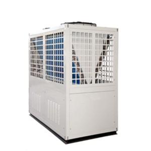高效率空气源热泵烘干机(用于药品食品的烘干)