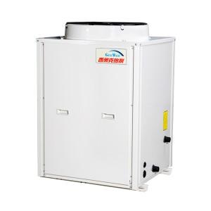 家用空气源热泵冷暖机(西安煤改电)