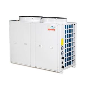 空气源热泵泳池恒温机组(游泳池节电节水设备)