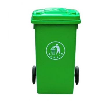 华容新农村塑料垃圾桶-- 长沙市芙蓉区永松环卫设备经营部