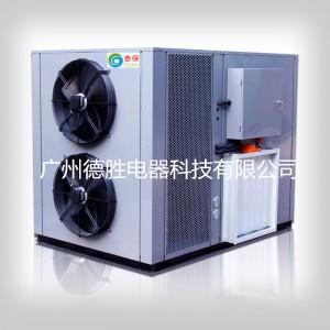 提供节能、环保、高效适用于各行业的烘干机