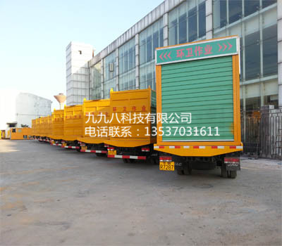 H型国内最先进的无害化车载式吸污净化车、污水分离车-- 九九八科技有限公司