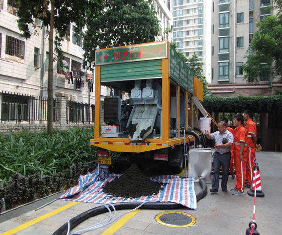 H6-2国内最先进无害化装载吸污净化车-- 九九八科技有限公司