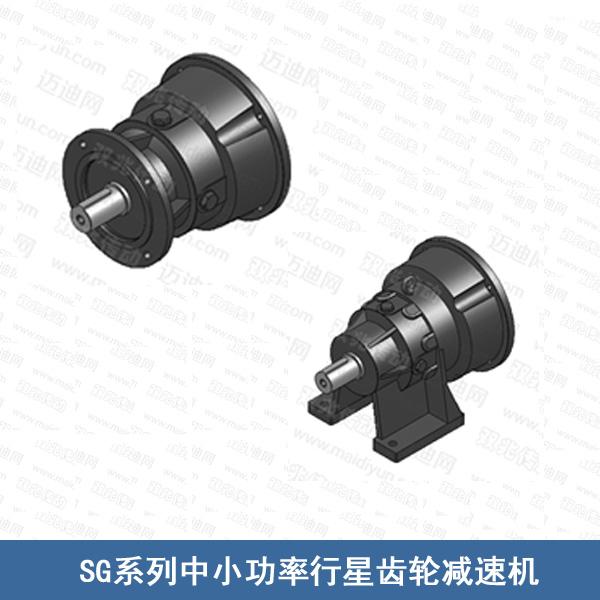 SZ800中小功率行星齿轮减速机-- 上海双兆传动设备有限公司