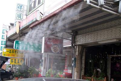 广西街道店铺喷雾降温设备厂家-- 深圳市通宝环境技术有限公司