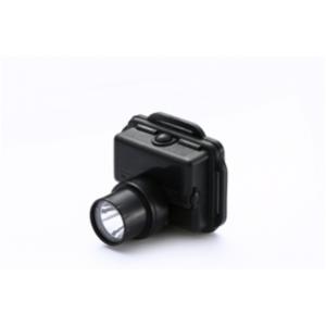 厂家批发IW5130海洋王防爆头灯 微型佩戴式强光矿用头灯