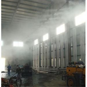 深圳化工厂喷雾除臭设备