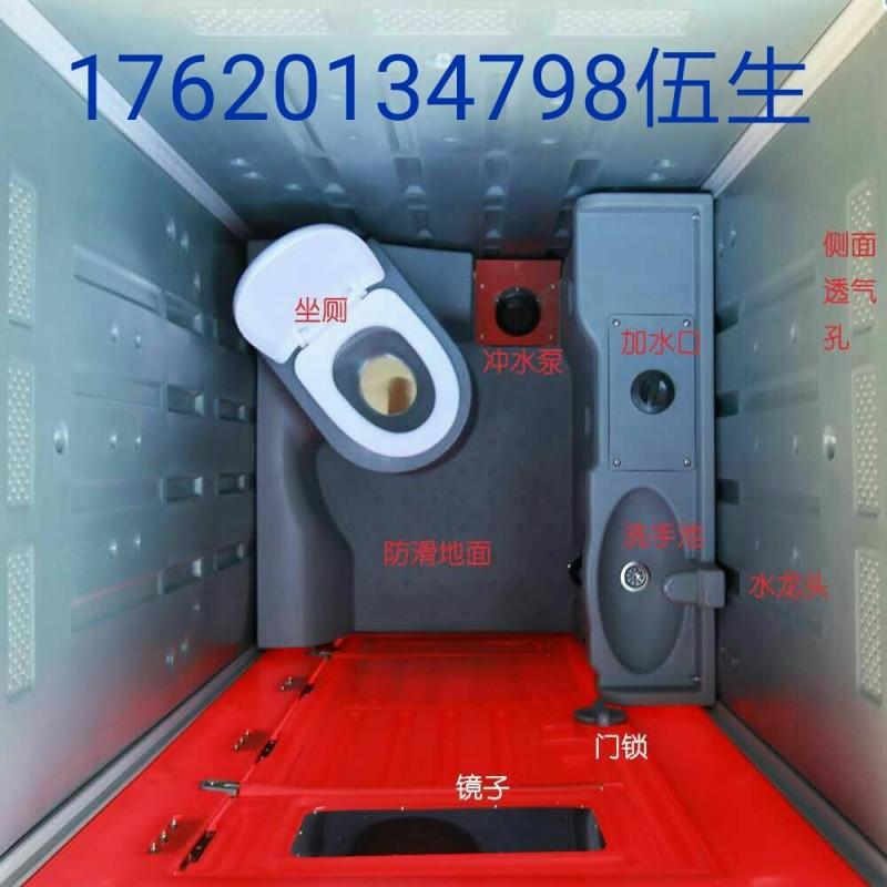 环保移动厕所-- 广州市克宁环保科技有限公司