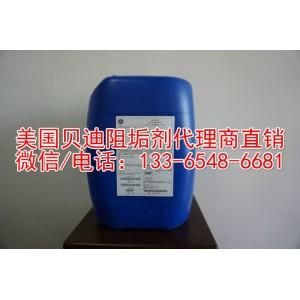 内蒙古GE贝迪总代理直销贝迪阻垢剂MDC220150MPT1
