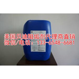 呼和浩特贝迪一级代理商直销GE贝迪絮凝剂MPT150