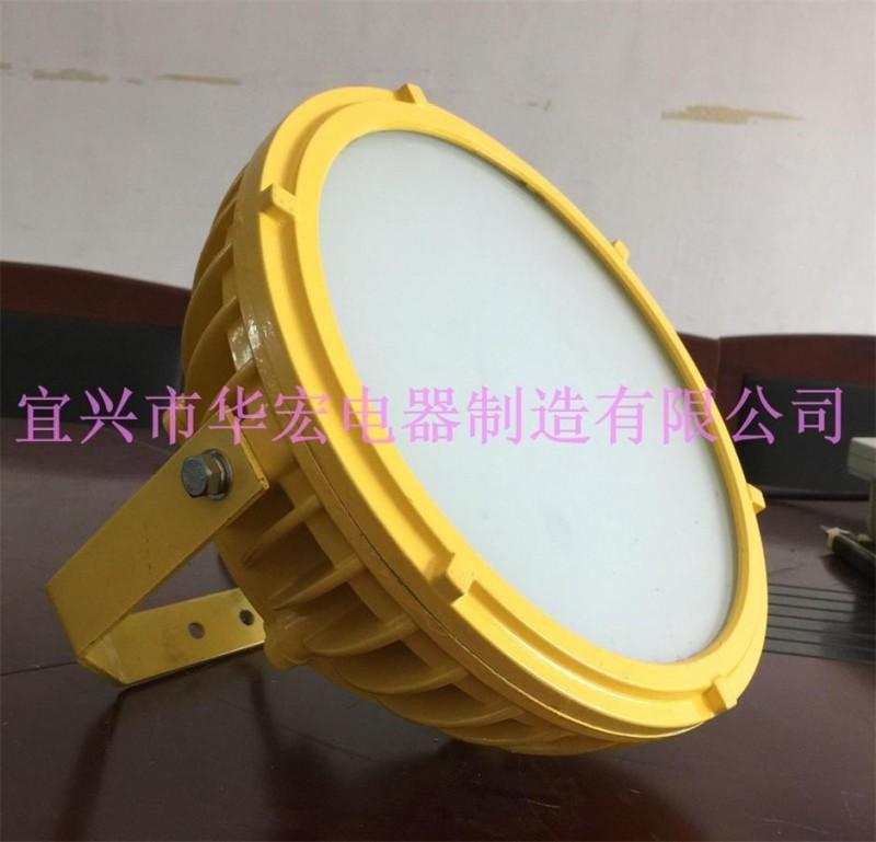 防爆泛光灯led 防爆加油站灯 BAD808-A2(III)-- 宜兴市华宏电器制造有限公司销售部
