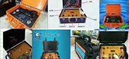 全套油烟机清洗设备 一台设备即可清洗油烟烟机