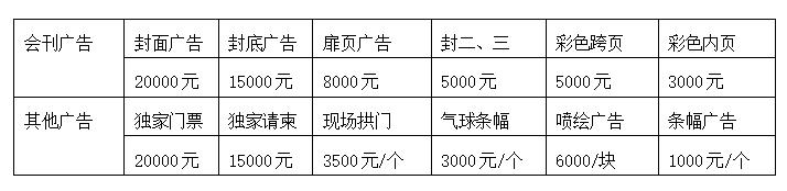 QQ图片20180522174606