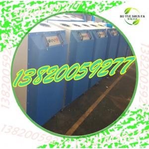移动式工业二保焊烟雾单臂双臂焊烟净化器除尘器环保环评用净化器