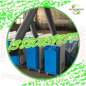 工业除尘器移动式焊烟净化器工业烟雾粉尘处理器焊接烟尘除尘器