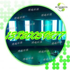 UV光解废气处理设备等离子工业净化器光氧催化一体机油烟净化器