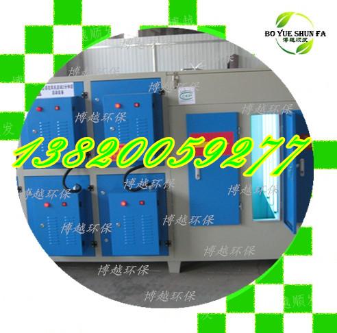 除VOCuv光氧净化器工业废气处理设备除味除油烟空气净化设备-- 沧州博越顺发环保设备有限公司