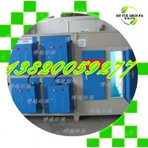除VOCuv光氧净化器工业废气处理设备除味除油烟空气净化设备