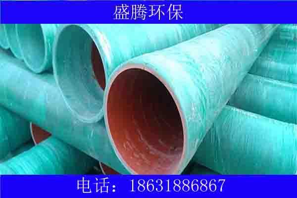 MFPT钢塑管厂@天镇MFPT钢塑管@MFPT钢塑复合管厂家-- 枣强盛腾玻璃钢环保设备有限公司