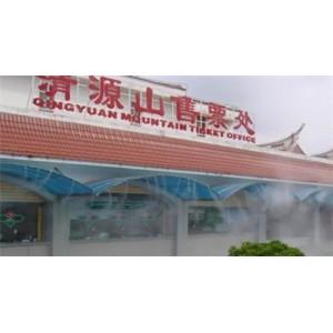承包广州加油站公交站喷雾降温工程安装