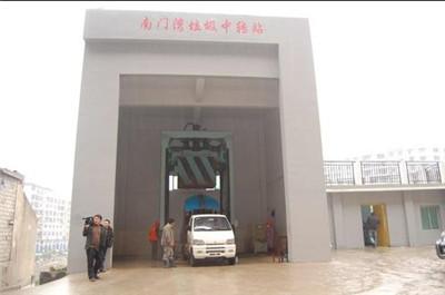 餐厨垃圾站除臭设备权威制造商-- 深圳市通宝环境技术有限公司