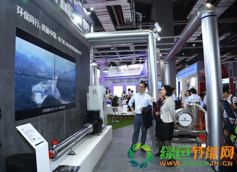 格兰富登陆2018上海国际水展 助力中国工业升级绿色节能可持续发展