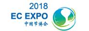 2018北京国际节能技术产品与服务博览会