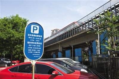 通州区首个锅炉房用地改停车场建成 车位达到147个