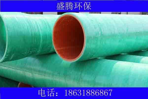 MFPT塑钢管厂@南充MFPT塑钢管@MFPT塑钢复合管厂家-- 枣强盛腾玻璃钢环保设备有限公司