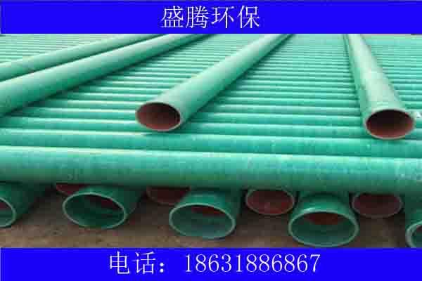 MFPT塑钢管厂@宜宾MFPT塑钢管@MFPT塑钢复合管厂家-- 枣强盛腾玻璃钢环保设备有限公司