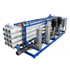 晋城锅炉水处理 水处理设备厂家直销