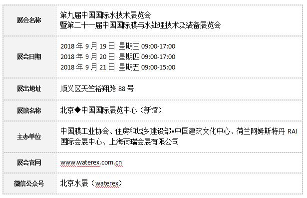 QQ图片20180621141505