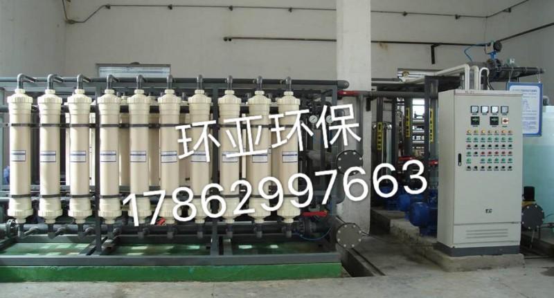新型软化水设备-- 山东环亚环保科技有限公司