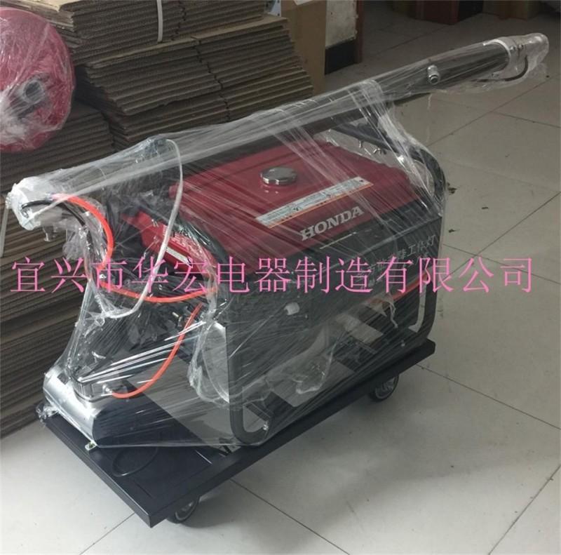 GAD506大型升降式照明装置 工程移动照明车-- 宜兴市华宏电器制造有限公司销售部