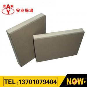 供应硬泡聚氨酯保温板 外墙保温聚氨