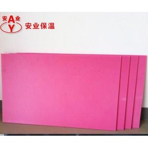 挤塑聚苯乙烯泡沫板 XPS挤塑保温板