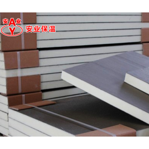 厂家直供高密度 防火阻燃 保温板 聚