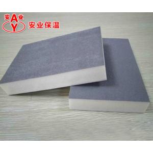 高效阻燃硬泡聚氨酯保温板 外墙保温