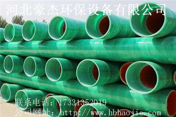 MFPT塑钢复合管厂@淮北MFPT塑钢复合管@塑钢复合管厂家-- 河北豪杰环保设备有限公司