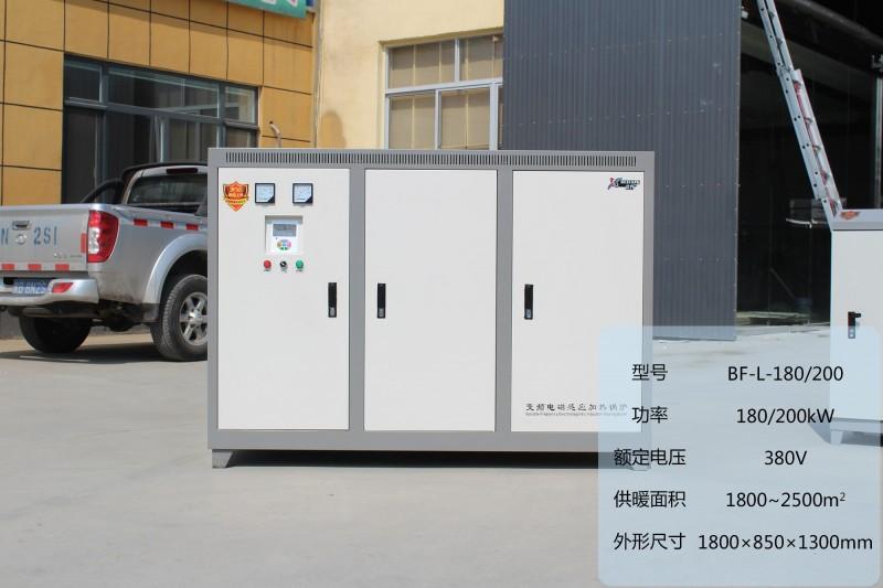 变频电磁采暖炉-- 河北北上节能科技有限公司