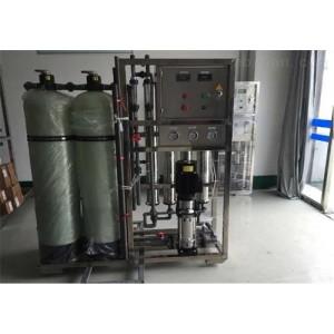 水处理生产厂家 供应电镀行业用反渗