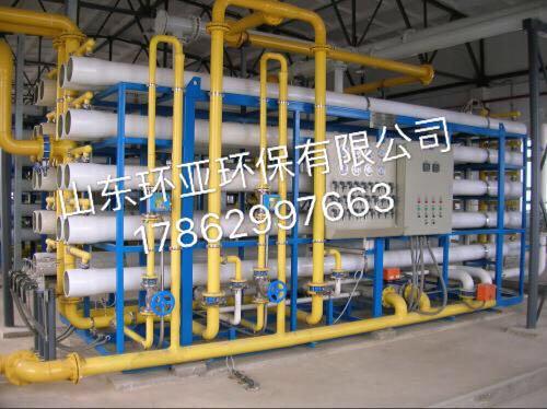 济宁水厂供应反渗透超滤膜设备-- 山东环亚环保科技有限公司