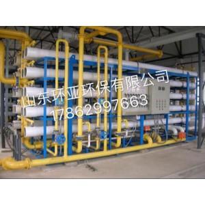 济宁水厂供应反渗透超滤膜设备