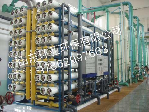 济南水厂小型软化水设备加工定做-- 山东环亚环保科技有限公司
