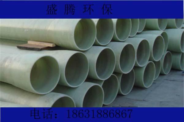 玻璃钢农田灌溉管厂@邯郸玻璃钢农田灌溉管@玻璃钢灌溉管厂家