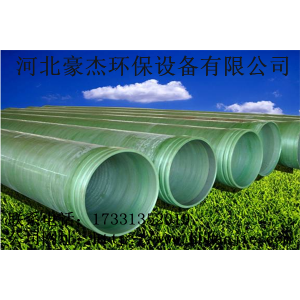 玻璃钢农田灌溉管厂@安阳玻璃钢农田